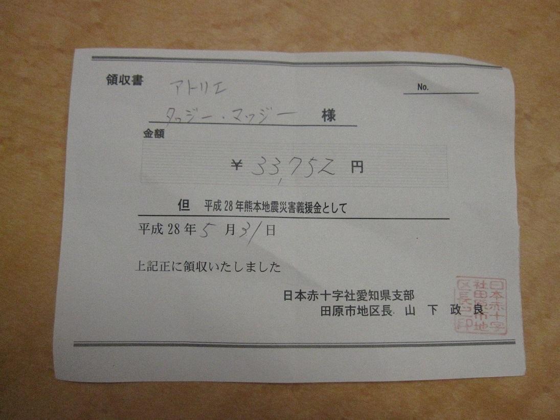 b0223653_16441579.jpg