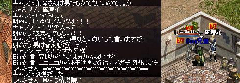 f0015853_15504770.jpg