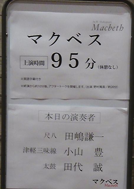a0030958_011486.jpg
