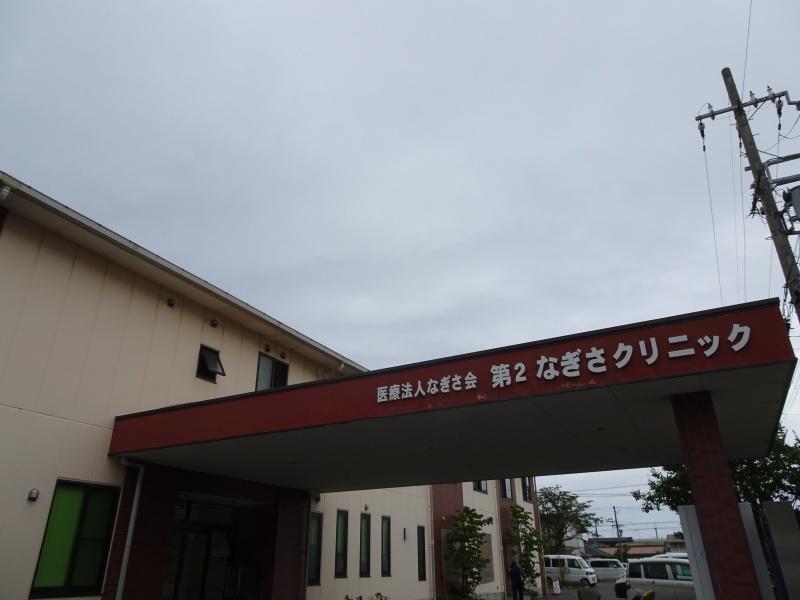 血尿騒動記_c0108460_21363011.jpg