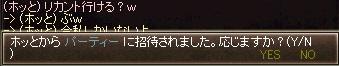 a0201367_22533130.jpg