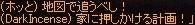 a0201367_2328225.jpg