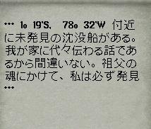 d0097169_1943865.jpg
