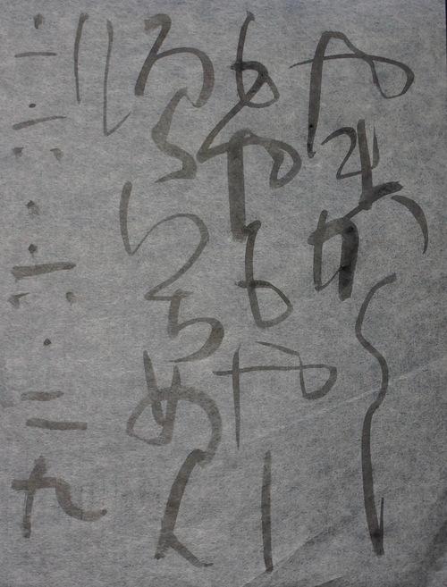 朝歌6月29日_c0169176_715533.jpg