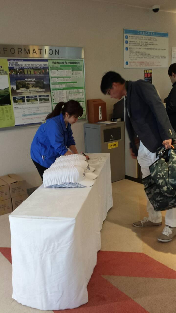 中部日本地区予選大会(ミッドアマ)H28.6.29_d0338682_16143800.jpg