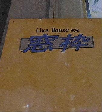 浜松pillows!_e0290193_19172497.jpg