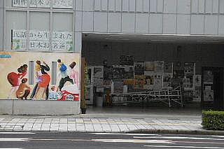 浜松pillows!_e0290193_1984822.jpg