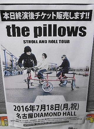 浜松pillows!_e0290193_20123433.jpg