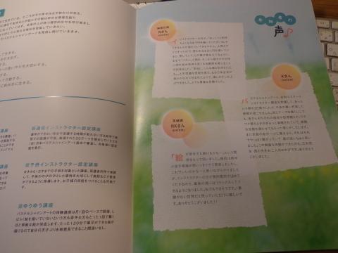 f0071893_10561954.jpg