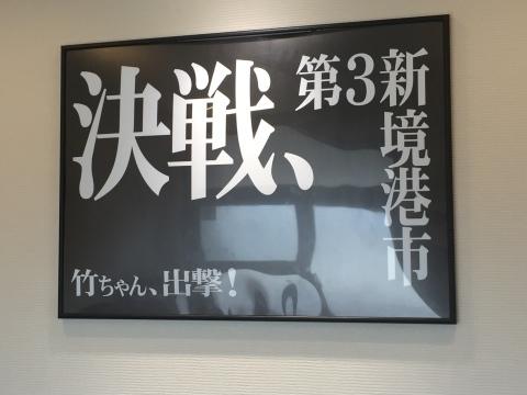 ラーメン放浪記 16_e0115904_04000181.jpg