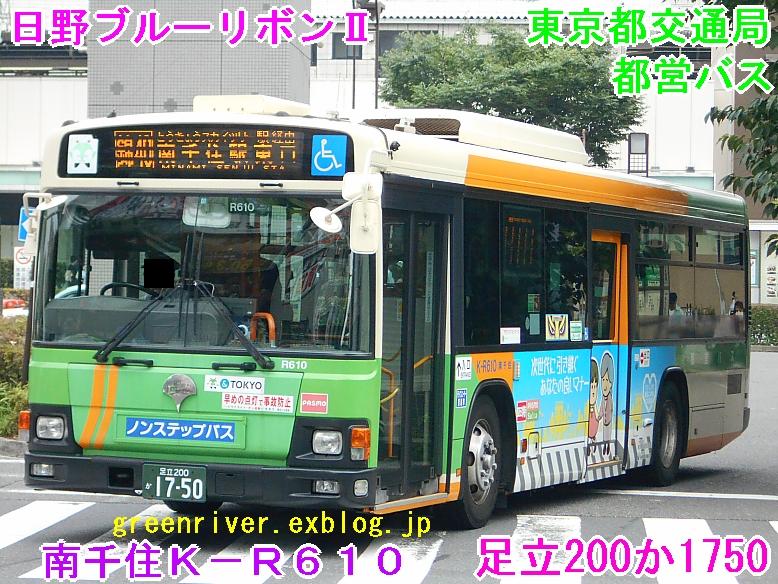 東京都交通局 K-R610_e0004218_2013858.jpg