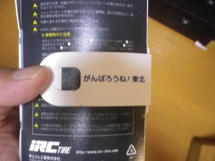 b0270321_19581226.jpg