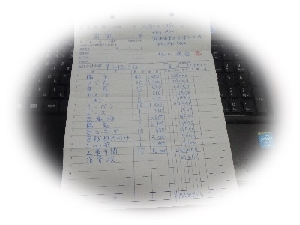 f0193521_1653794.jpg