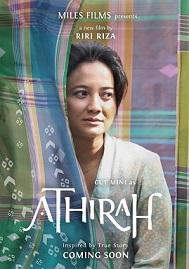 """インドネシアの映画:\""""Athirah\""""(ユスフ・カラ副大統領の母)Riri Riza & Mira Lesmana_a0054926_6572943.jpg"""