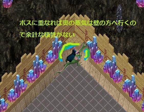 f0334429_16014753.jpg