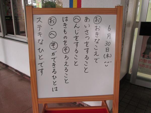 c0157030_1442246.jpg