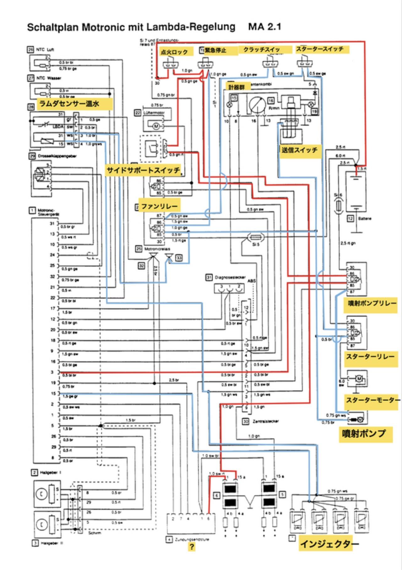 【K1】燃料ポンプに関する回路図考察_e0159646_4465619.jpg