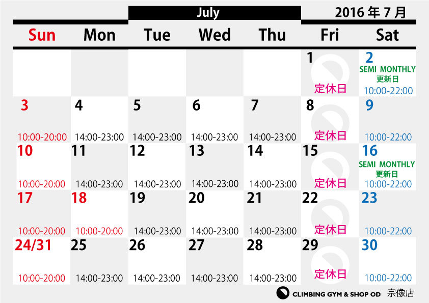 7月営業カレンダー_a0330060_21590067.jpg