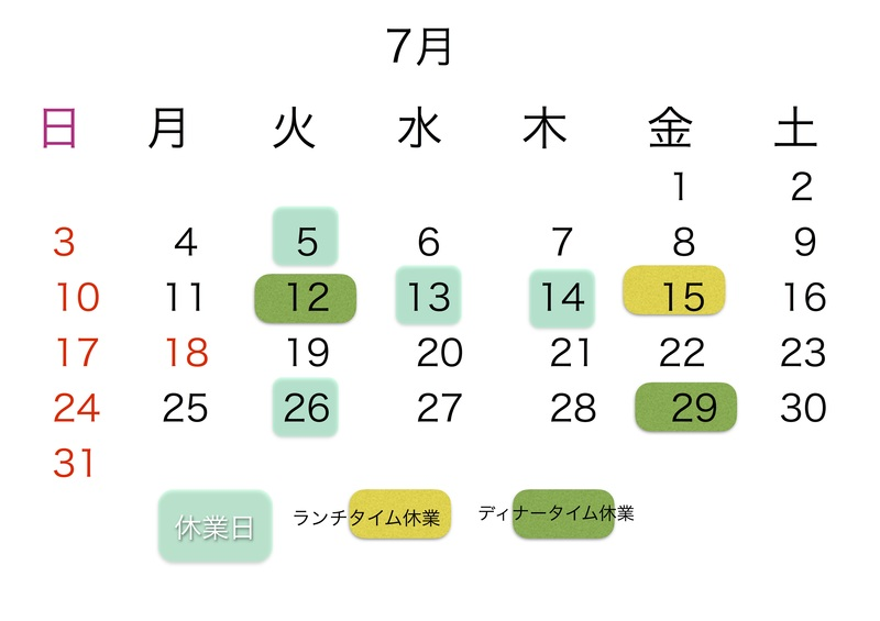 7月の休業日のお知らせ_d0177560_1530432.jpg