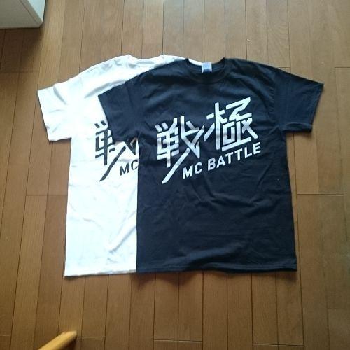 7/7から発送!! 予約受付中!! 戦極MCBATTLE オフィシャルTシャツ_e0246863_18383697.jpg