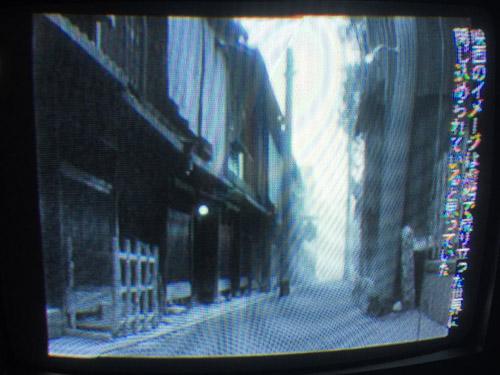 「ECHOGRAPHY」展示作品紹介_a0123573_12413158.jpg