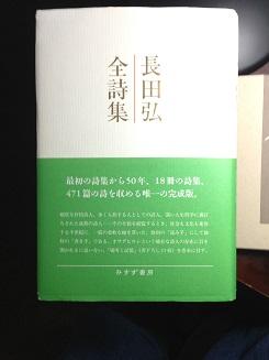 本の話&これ食べました。「アイスバイン」_f0362073_5461714.jpg