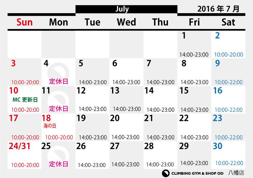 7月営業カレンダー_d0246875_23174517.jpg