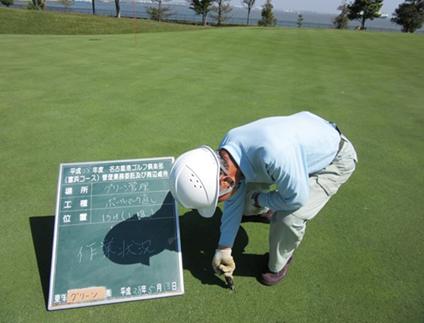 平成28年5月 ゴルフ場 管理作業 その1_d0338682_09175047.png