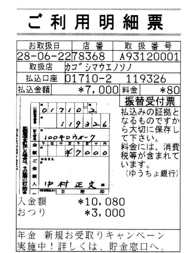 e0294183_1763190.jpg