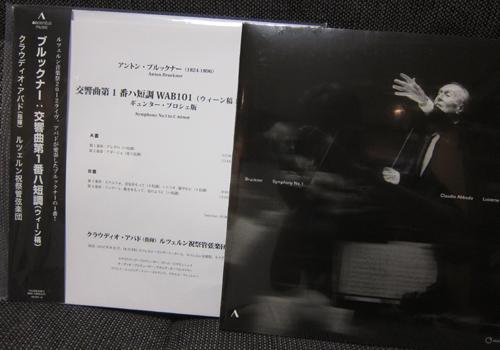 d0056197_1954160.jpg