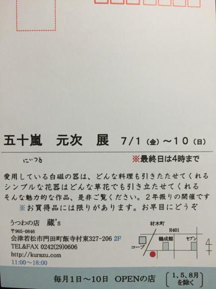 d0351919_10101480.jpg
