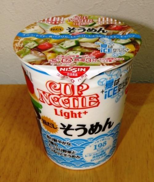 カップヌードル Light+ 旨だし そうめん~やっぱり早く食っとけ_b0081121_684666.jpg