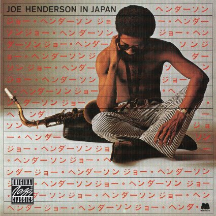 【CD紹介】Joe Henderson In Japan_b0094826_9343143.jpg