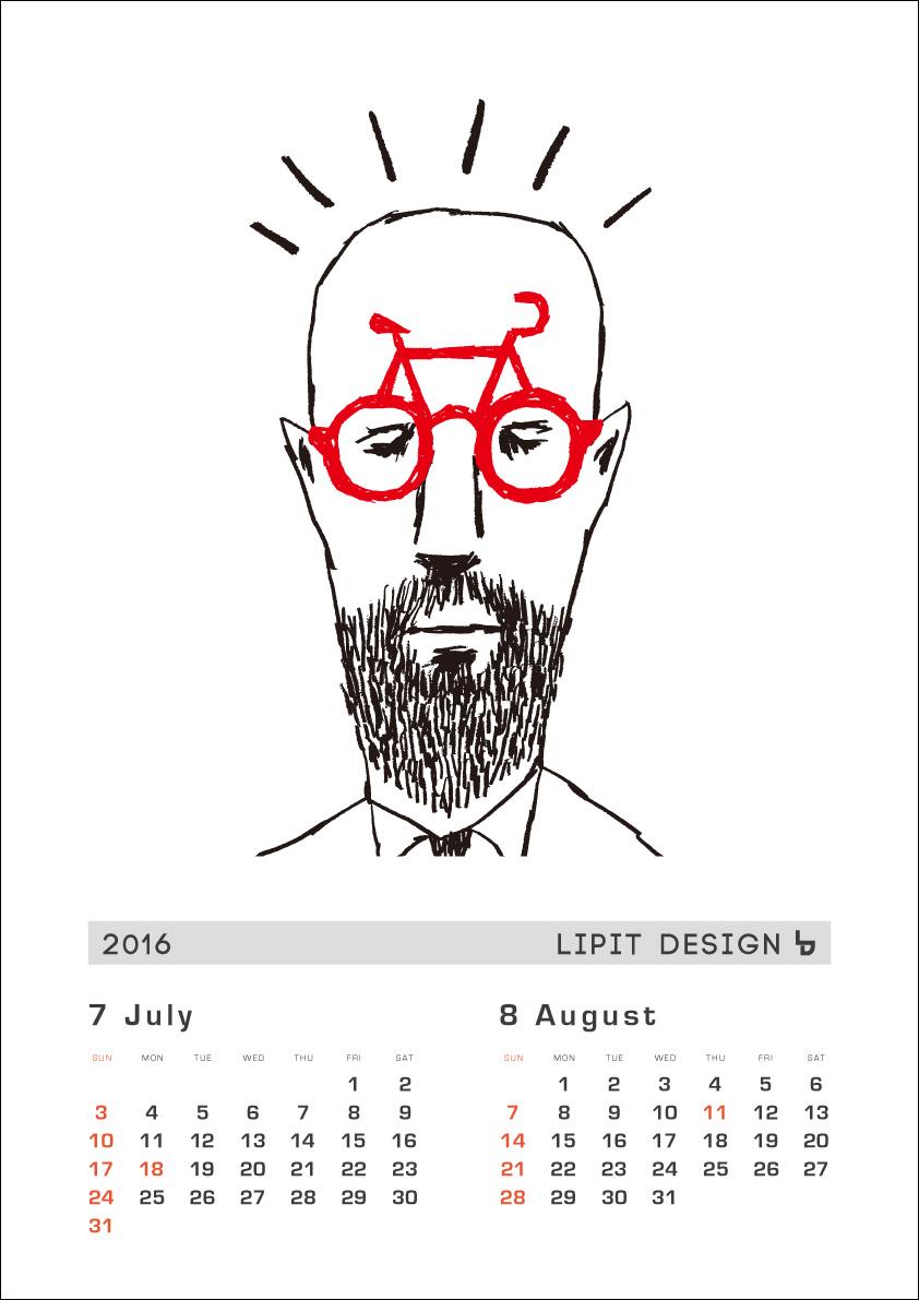 リピトオリジナルカレンダー「LIPIT DESIGN」おしゃれ自転車 リピトデザイン 自転車グッズ オシャレ自転車_b0212032_1623478.jpg