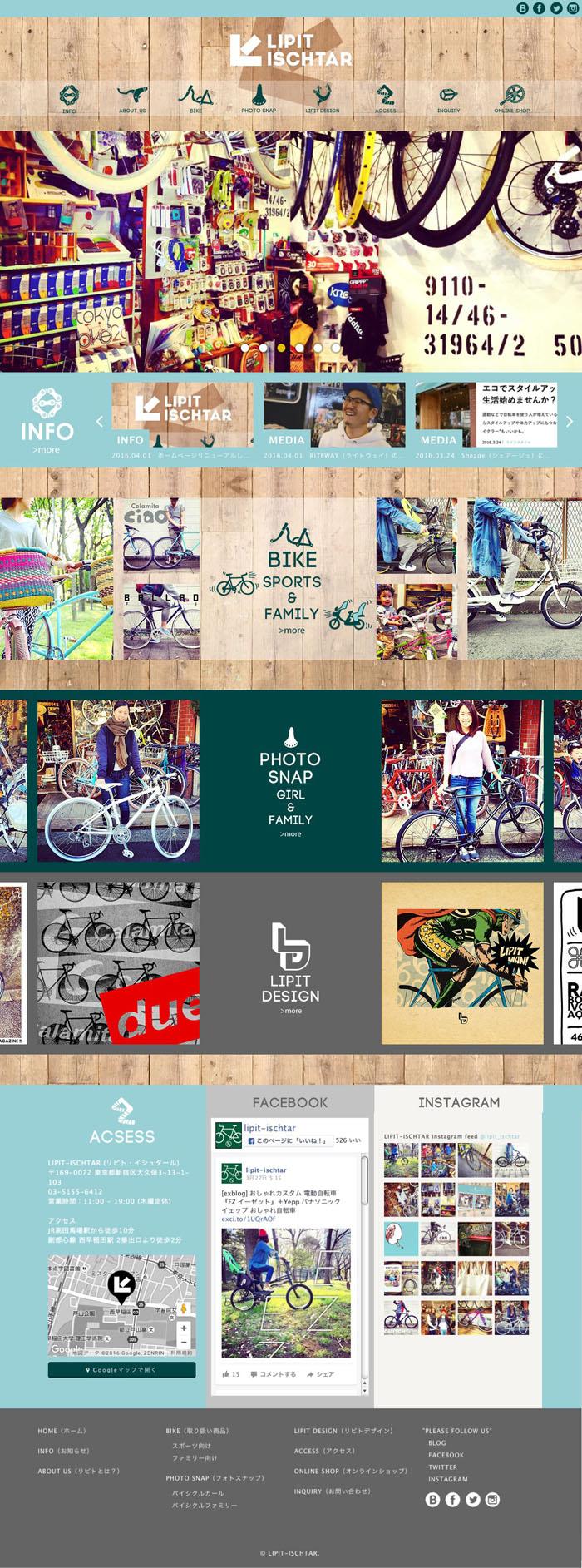 リピトオリジナルカレンダー「LIPIT DESIGN」おしゃれ自転車 リピトデザイン 自転車グッズ オシャレ自転車_b0212032_16264055.jpg