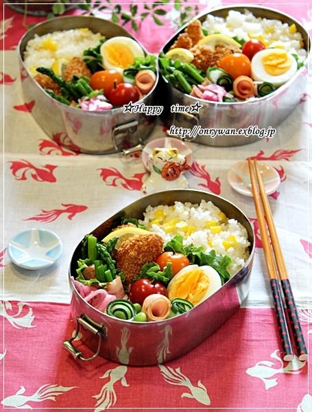 トウモロコシご飯弁当♪_f0348032_18053903.jpg
