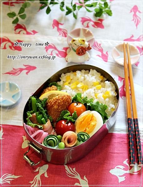 トウモロコシご飯弁当♪_f0348032_18054896.jpg