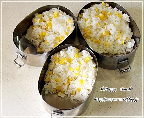 トウモロコシご飯弁当♪_f0348032_18055994.jpg