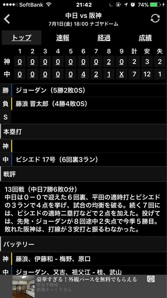b0021251_21453474.jpg