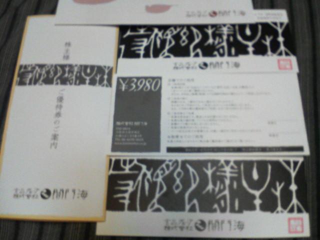 f0107352_0141673.jpg
