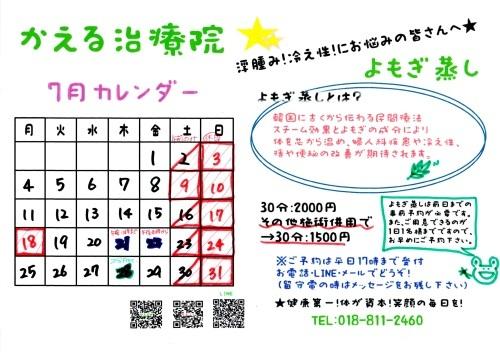 f0320361_09575351.jpg