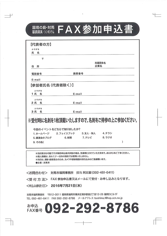 f0207669_1404686.jpg