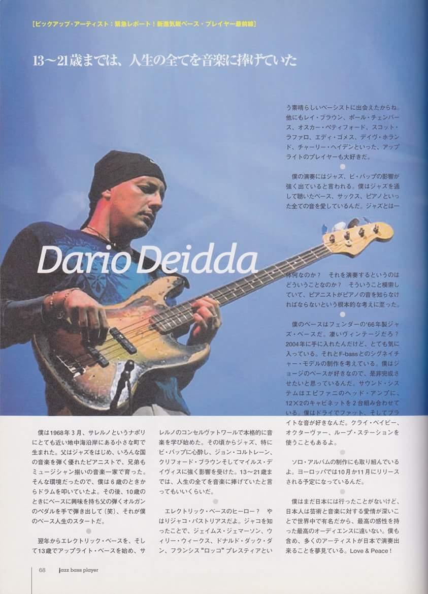 ※レポート/第三回エレキベースビバップ研究会(supported by 織原良次) with special guest Dario Deidda_c0080172_10232945.jpg