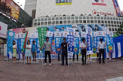7月1日(金)今日の渋谷109前交差点_b0056983_20465147.jpg