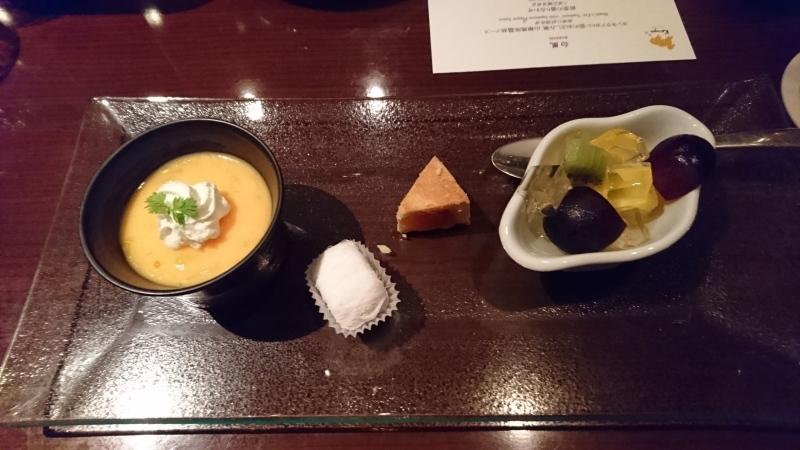 やはり上質で美味しいインターコンチネンタルホテルの田村シェフの中華です。_c0225997_13415685.jpg