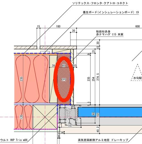 Q1モデル住宅:窓のΨInstall_e0054299_1056162.jpg