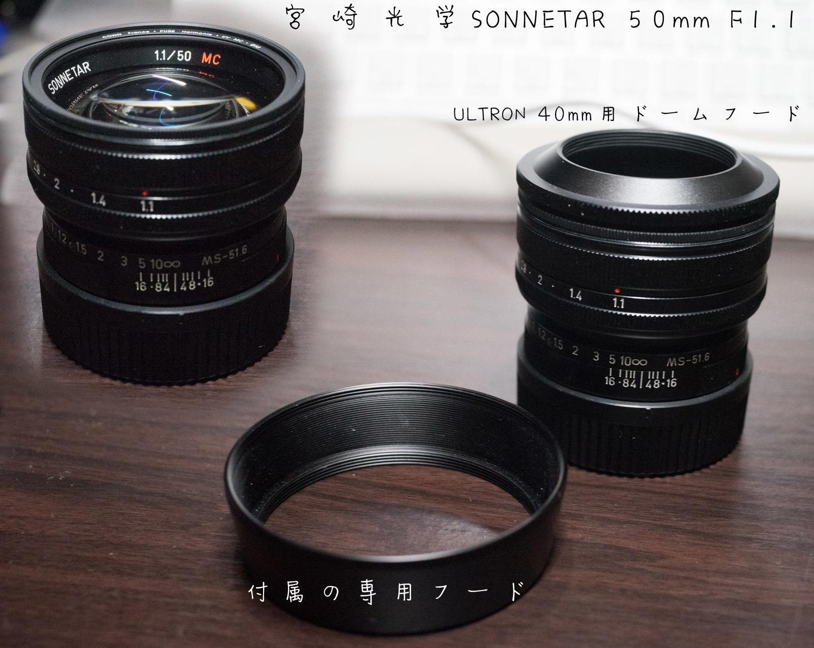 6月最後の日・SONNETAR50mm/f1.1_a0271402_07581696.jpg