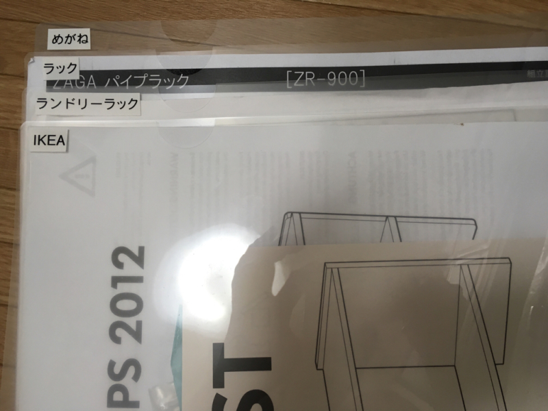 f0356611_10145630.jpg