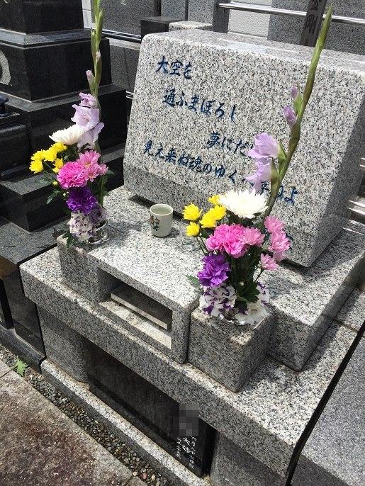 七沢温泉 盛楽苑 再訪記_f0208112_1258392.jpg