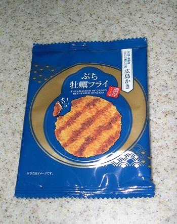広島のお土産_a0056219_11493869.jpg